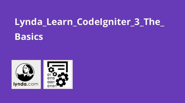 آموزش مقدماتی CodeIgniter 3