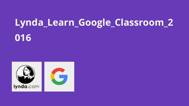 آموزش Google Classroom 2016