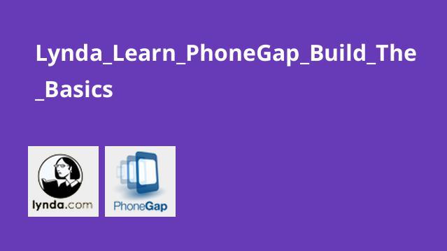 آموزش مقدماتی PhoneGap Build