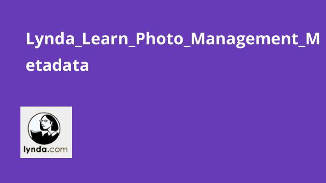 مدیریت متادیتا ها در تصاویر