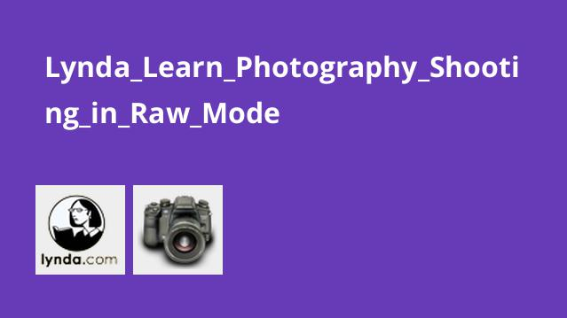 Lynda Learn Photography Shooting in Raw Mode