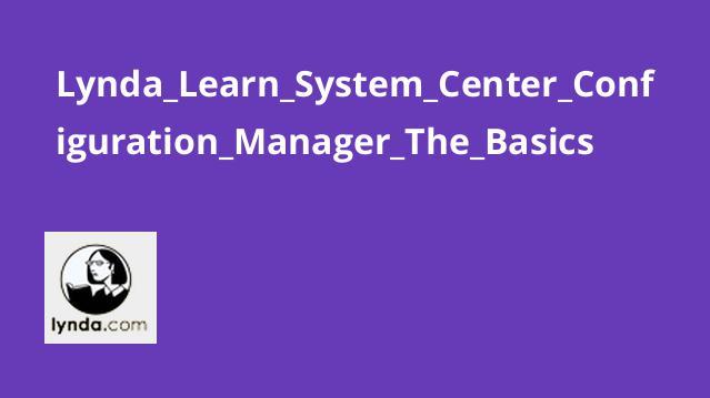 مبانی پیکربندی System Center