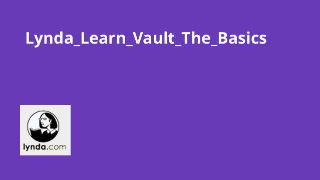 مبانی برنامه Autodesk Vault