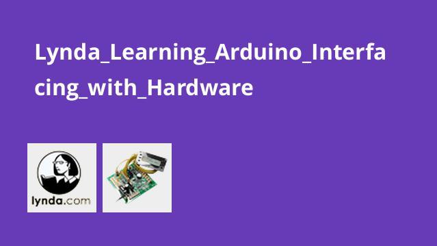 آموزشارتباط با سخت افزار درArduino