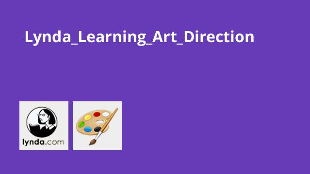 Lynda Learning Art Direction
