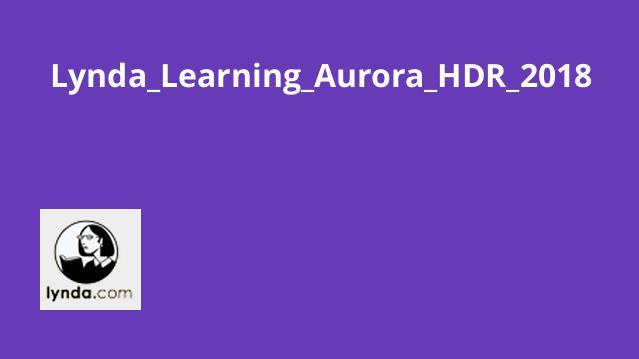 آموزش Aurora HDR 2018