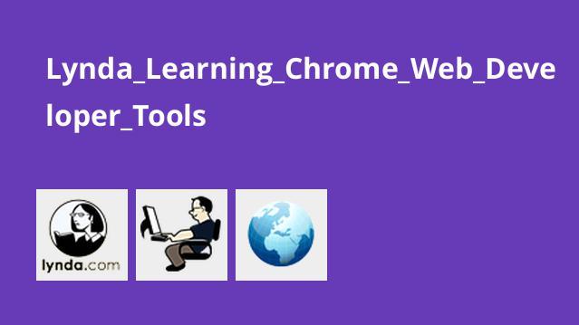 آموزش Chrome Web Developer Tools