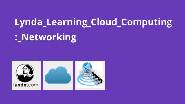 Lynda Learning Cloud Computing: Networking