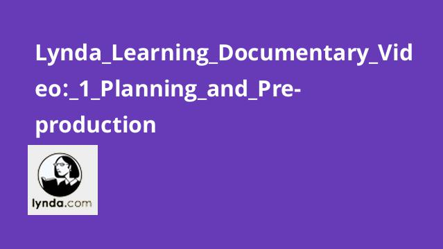 Lynda Learning Documentary Video: 1 Planning and Pre-production