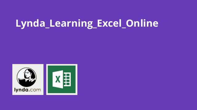 آموزشExcel Online