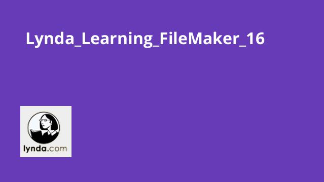 Lynda Learning FileMaker 16
