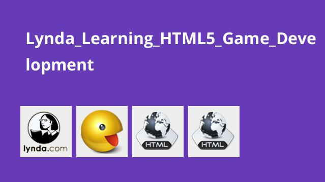 Lynda Learning HTML5 Game Development
