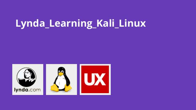 Lynda Learning Kali Linux