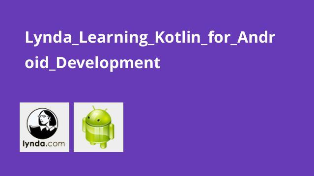 Lynda Learning Kotlin for Android Development