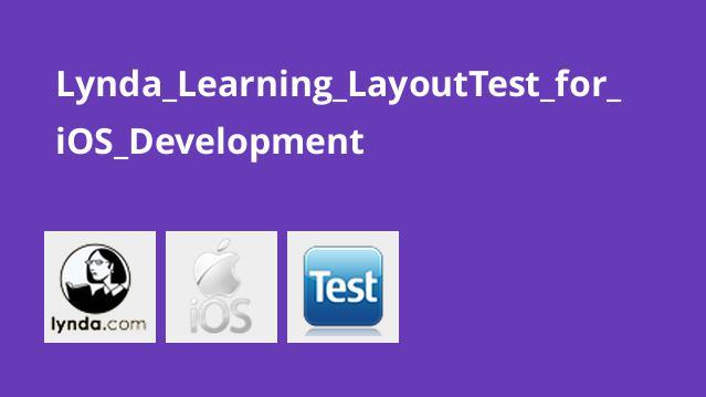 Lynda Learning LayoutTest for iOS Development