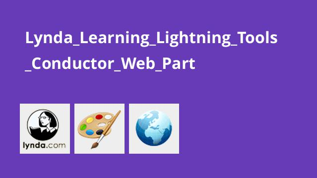 Lynda Learning Lightning Tools Conductor Web Part