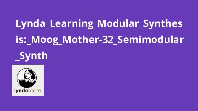 Lynda Learning Modular Synthesis: Moog Mother-32 Semimodular Synth