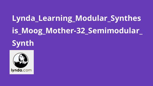 Lynda_Learning_Modular_Synthesis_Moog_Mother-32_Semimodular_Synth