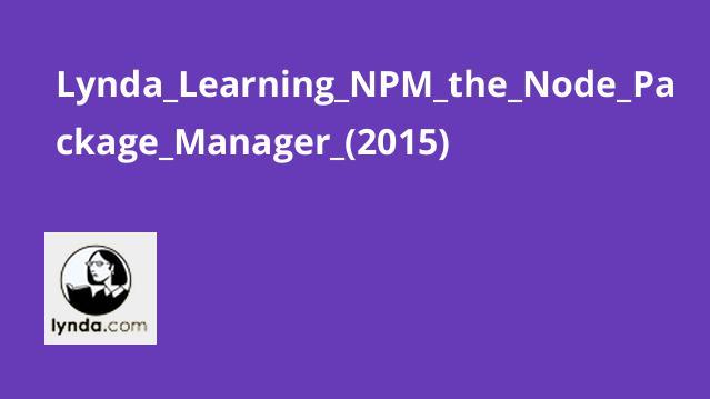 آشنایی با (Node Package Manager (NPM