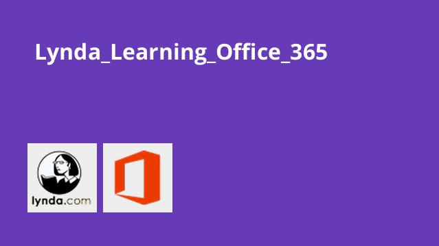 Lynda Learning Office 365