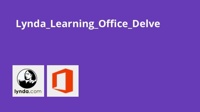 Lynda Learning Office Delve
