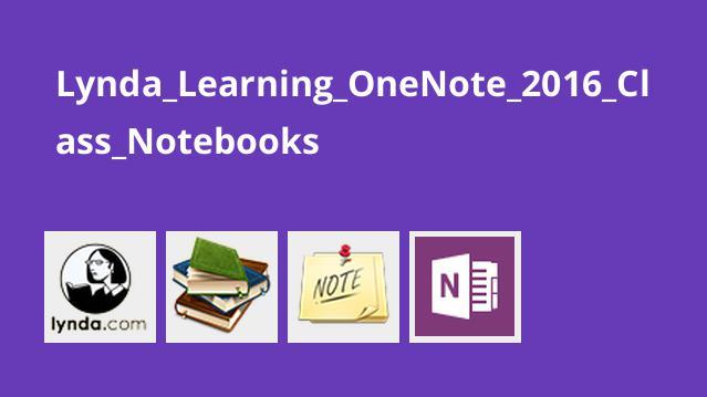 آموزش نوت بوک های کلاس با OneNote 2016