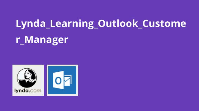 Lynda Learning Outlook Customer Manager