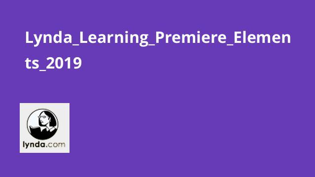 آموزش اصولیPremiere Elements 2019