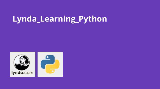 دوره Learning Python