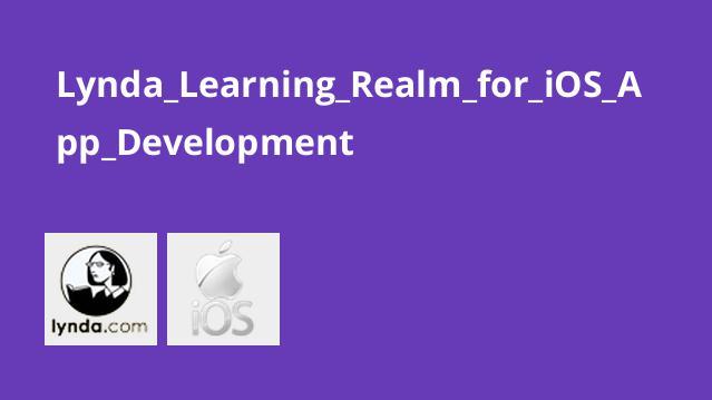 آموزشRealm برای توسعه اپلیکیشنiOS