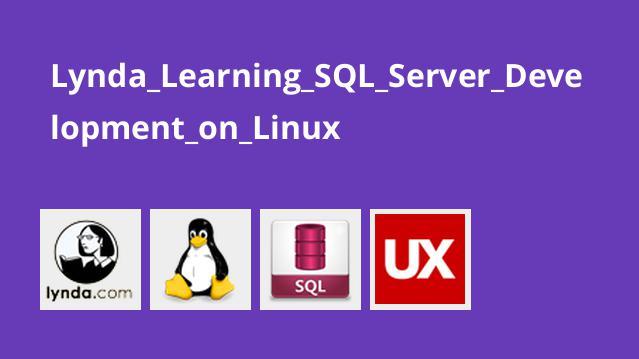 آموزش توسعهSQL Server در لینوکس