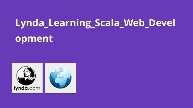 آموزش توسعه وب اسکالا