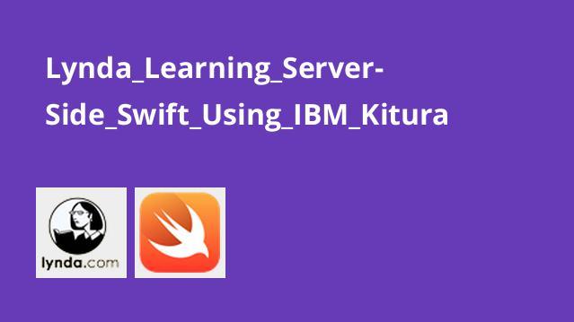 آموزش برنامه نویسی سوئیفت سمت سرور باIBM Kitura