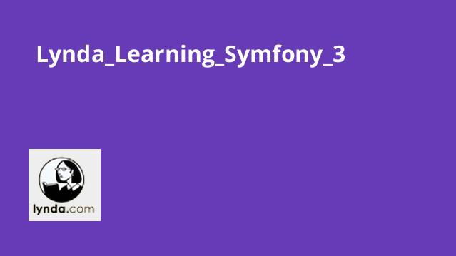 آموزش Symfony 3