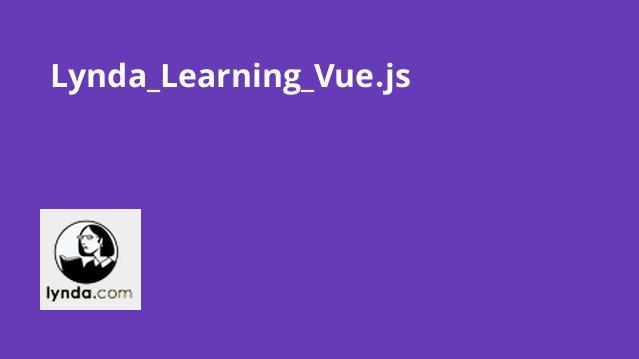 آموزش Vue.js
