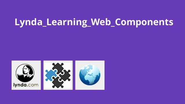 آموزش اجزای وب