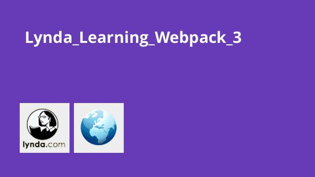 آموزش Webpack 3