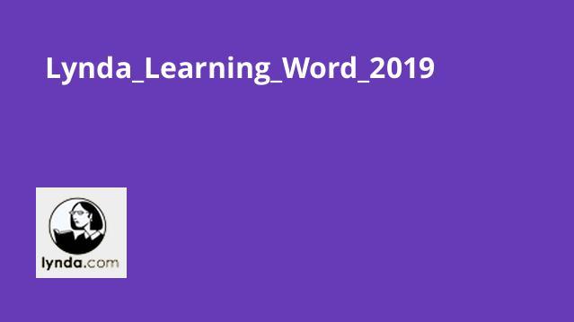 آموزش ویدئویی نرم افزارWord 2019