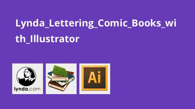 حروف چینی با معنی فارسی حروف چینی Comic Books با Illustrator