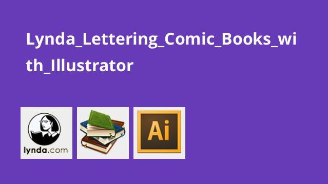 Lynda_Lettering_Comic_Books_with_Illustrator