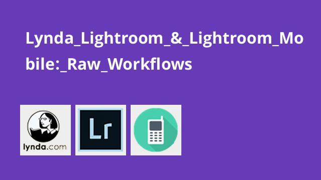 Lynda Lightroom & Lightroom Mobile: Raw Workflows