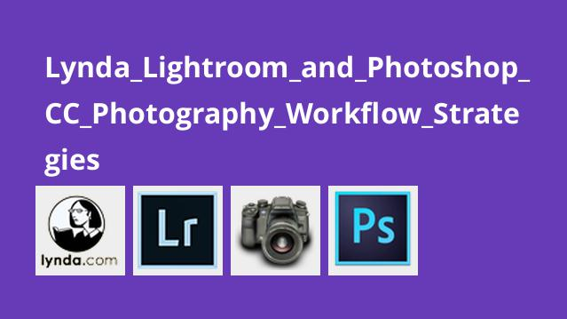 Lynda_Lightroom_and_Photoshop_CC_Photography_Workflow_Strategies