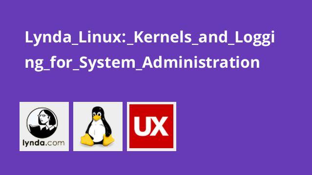 آموزش لینوکس: Kernel ها و ورود به مدیریت سیستم