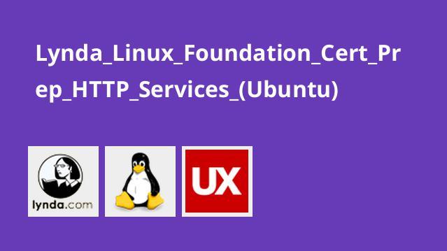 آموزش گواهینامهLinux Foundation – سرویس هایHTTP (اوبونتو)