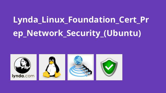 آموزش گواهینامه Linux Foundation – امنیت شبکه (Ubuntu)