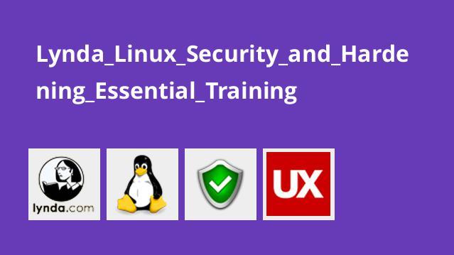 آموزش برقراری امنیت و ایمن سازی لینوکس