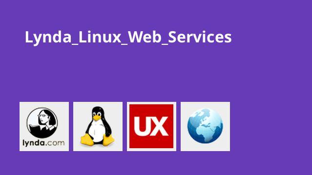 Lynda Linux Web Services