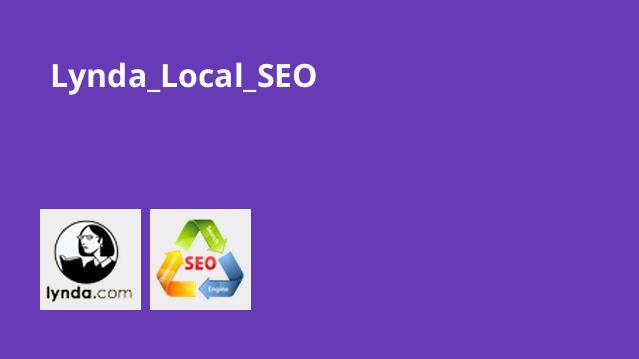 آموزش بهینه سازی محلی (Local SEO)