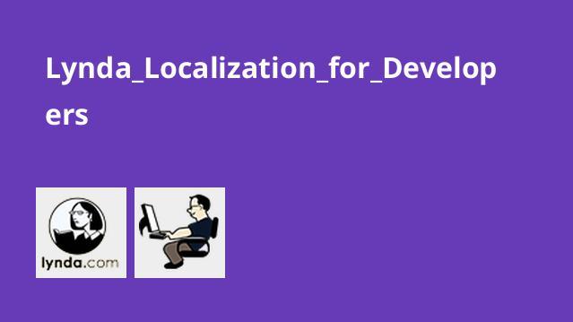 آموزش Localization برای برنامه نویسان