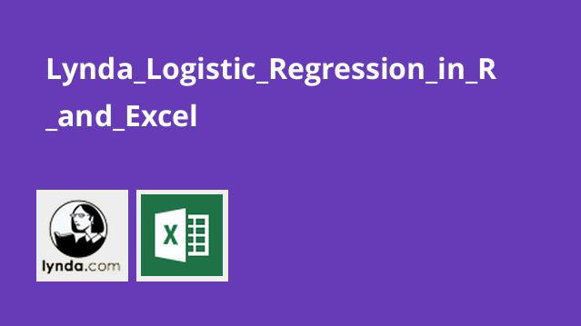 Lynda Logistic Regression in R and Excel